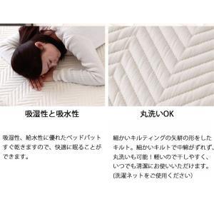 SD ベーシック仕様寝具3点セット セミダブルサイズ ベッドパット シーツ×2 丸洗い 洗濯可 吸湿 吸水 オールシーズン bigwood 04