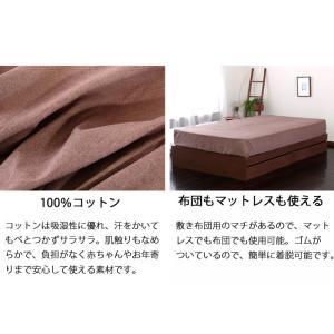 SD ベーシック仕様寝具3点セット セミダブルサイズ ベッドパット シーツ×2 丸洗い 洗濯可 吸湿 吸水 オールシーズン bigwood 06