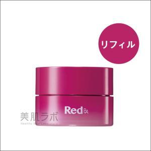 製品名:【POLA 正規品】ポーラ Red B.A マルチコンセントレート 50g レフィル【RED...