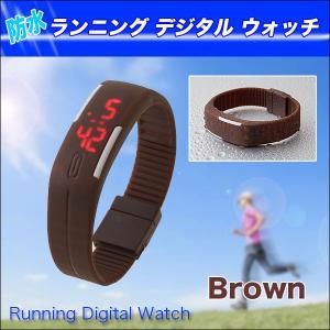 ジョギングやアウトドアに最適!生活防水/防水ランニングデジタルウォッチ ブラウン