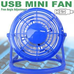 扇風機10%OFF【涼しい〜】この夏の節電★とっても静かな☆上下に角度調整可能☆USB扇風機★ブルー