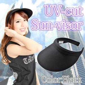 UVカットクリップサンバイザー レディース ブラック...