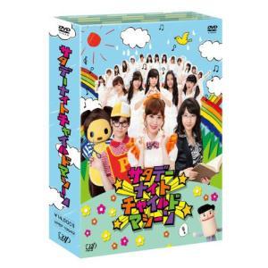 在庫一掃☆AKB48 サタデーナイトチャイルドマシーン DVD-BOX(初回)◆B|bii-dama