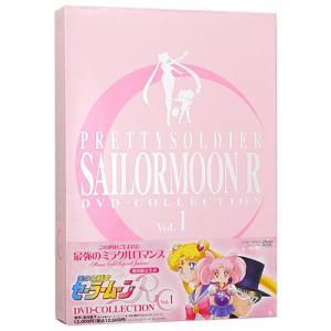 美少女戦士セーラームーンR DVD-COLLECTION VOL.1◆C【即納】|bii-dama