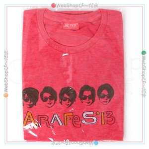 嵐/ARASHI アラフェス 2013/Tシャツ◆新品Ss【...