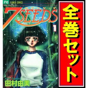 7SEEDS(セブンシーズ)/漫画全巻セット◆C≪1〜35巻(完結)≫【即納】|bii-dama