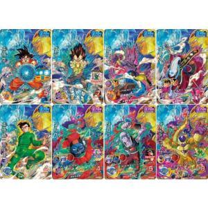ドラゴンボールヒーローズGDM2弾 CPカード全8種セット◆A【ゆうパケット対応】【即納】|bii-dama