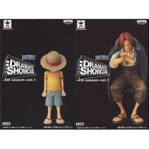 ワンピースDRAMATIC SHOWCASE〜4th season〜vol.1 全2種◆新品Ss|bii-dama