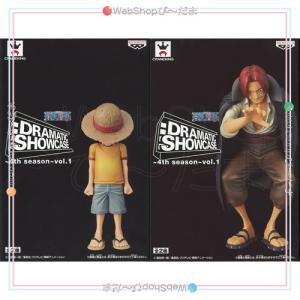 ワンピースDRAMATIC SHOWCASE〜4th season〜vol.1 全2種◆新品Sa|bii-dama