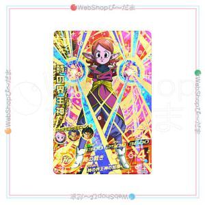 ドラゴンボールヒーローズGDM3弾 時の界王神 HGD3-58[UR]◆A【ゆうパケット対応】【即納】|bii-dama