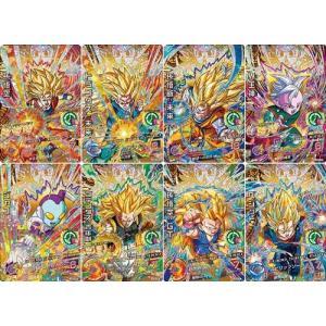 ドラゴンボールヒーローズGDM3弾 CPカード全8種セット◆A【ゆうパケット対応】【即納】|bii-dama