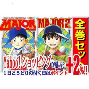 MAJOR(メジャー) + 2nd シリーズセット/漫画全巻セット◆C|bii-dama
