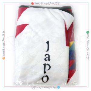 嵐/ARASHI LIVE TOUR 2015 Japonism/ブランケット◆新品Ss bii-dama