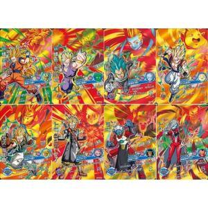 ドラゴンボールヒーローズGDM5弾 CPカード全8種セット◆A【ゆうパケット対応】【即納】|bii-dama