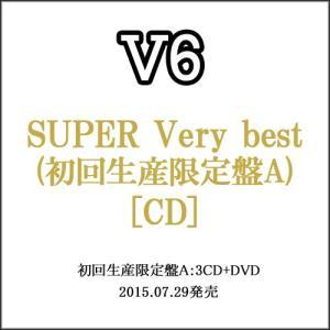 V6/SUPER Very best(初回生産限定盤A)/CD◆C【即納】 bii-dama
