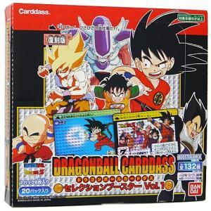 復刻版 DBカードダス セレクションブースターVOL.1(BOX)◆新品Sa bii-dama