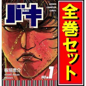 バキ -BAKI-/漫画全巻セット◆C≪1〜31巻(完結)≫|bii-dama