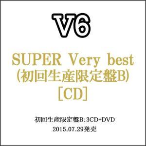 V6/SUPER Very best(初回生産限定盤B)/CD◆新品Sa|bii-dama