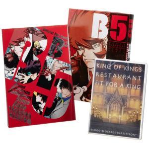 血界戦線 ファンブック B5 アニメDVD同梱版◆B|bii-dama