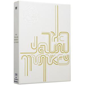 【在庫一掃】THE YELLOW MONKEY CLIP BOX/DVD◆D【即納】|bii-dama