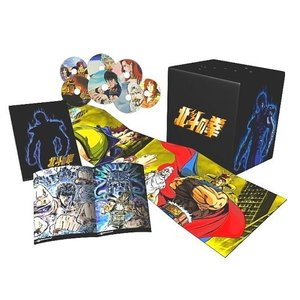 北斗の拳 DVDスーパープレミアムBOX/初回プレス版▼C【即納】【欠品あり】|bii-dama