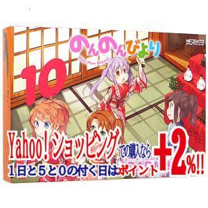 のんのんびより 10巻 OAD付き特装版◆C【即納】|bii-dama
