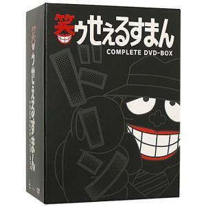 笑ゥせぇるすまん 完全版 DVD-BOX/初回特典名刺付き◎C|bii-dama