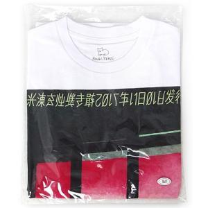 米津玄師 2017 TOUR Fogbound/海賊版Tシャツ一(M)◆新品Ss(ゆうパケット対応) bii-dama
