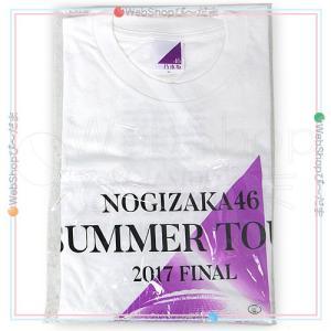 乃木坂46 真夏の全国ツアー2017 FINAL ホワイトver. Tシャツ(S)◆新品Ss【ゆうパケット対応】【即納】|bii-dama