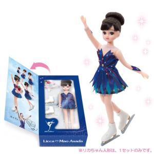 浅田真央×リカちゃん人形 ソチ5輪衣装 郵便局限定 誕生50周年記念◆新品Ss【即納】|bii-dama
