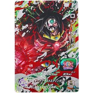 スーパードラゴンボールヒーローズ 7弾 SH7-SEC2 ブロリーダーク◆A【ゆうパケット対応】【即納】|bii-dama