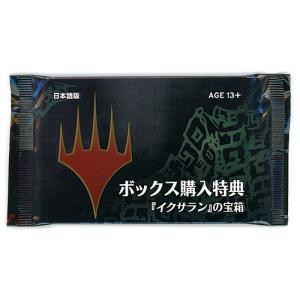 MTG イクサラン日本語版 ボックス購入特典『イクサラン』の宝箱◆新品Ss bii-dama