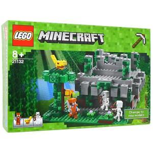 LEGO レゴ マインクラフト ジャングルの寺院 21132◆新品Ss【即納】|bii-dama