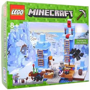 LEGO レゴ マインクラフト 氷柱 Ice Towers 21131◆新品Ss【即納】|bii-dama