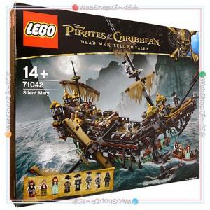 LEGO レゴ パイレーツ・オブ・カリビアン サイレント・メアリー号 71042◆新品Ss【即納】|bii-dama