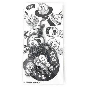 三代目JSB/BLUE PLANET/NAOTO 三代目HONEST BROTHERS◆新品Ns【ゆうパケット非対応/送料680円〜】【即納】 bii-dama