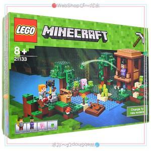 LEGO レゴ マインクラフト ウィッチの小屋 21133◆新品Ss|bii-dama