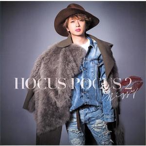 AAA Nissy/HOCUS POCUS 2[CD+DVD盤](初回)/[CD+2DVD+PHOTOBOOK]◆B【ゆうパケット非対応/送料680円〜】【即納】 bii-dama