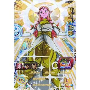 スーパードラゴンボールヒーローズ 8弾 SH8-52 時の界王神[UR]◆A(ゆうパケット対応) bii-dama