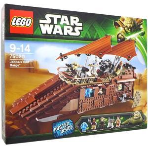 LEGO レゴ スター・ウォーズ ジャバのセールバージ 75020◆新品Ss|bii-dama