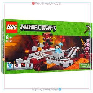 LEGO レゴ マインクラフト 暗黒界の線路 Nether Train 21130◆新品Ss【即納】|bii-dama