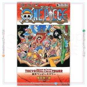 東京ワンピースタワー3周年記念 『ONE PIECE』コミックス 巻三三三/333巻◆A(ゆうパケット対応)|bii-dama