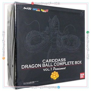 カードダス ドラゴンボールコンプリートボックス Vol.1 Premium set/特典付き◎新品Sa【即納】|bii-dama