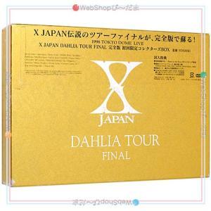 X JAPAN DAHLIA TOUR FINAL 完全版 初回限定コレクターズBOX◆C|bii-dama