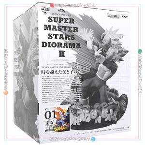 一番くじ SUPER MASTER STARS DIORAMA II A賞 01 BRUSH ベジータ&トランクス◆新品Sa【即納】|bii-dama
