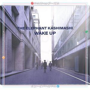 エレファントカシマシ/Wake Up(デラックス盤 完全受注生産盤)/CD◆新品Ss【即納】|bii-dama