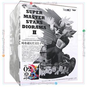 一番くじ SUPER MASTER STARS DIORAMA II B賞 02 BRUSH ベジータ&トランクス◆新品Ss【即納】|bii-dama
