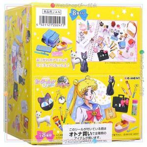リーメント 美少女戦士セーラームーン Crystal セーラー戦士の日常 全8種/BOX◆新品Sa bii-dama