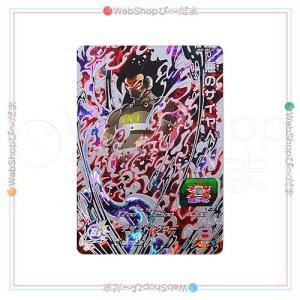 スーパードラゴンボールヒーローズ UVM2弾 UM2-SEC3 悪のサイヤ人◆A【ゆうパケット対応】【即納】|bii-dama