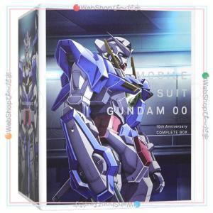 機動戦士ガンダム00 10th Anniversary COMPLETE BOX(初回限定生産)/BD◆B【即納】|bii-dama